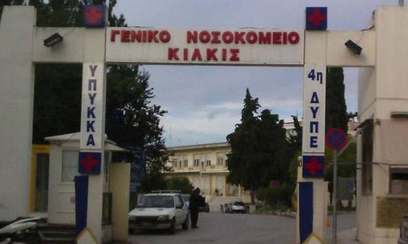 Καταγγελίες του διευθυντή του ΒΗΜΑΤΟΣ για την κατάσταση σε περιφερειακά νοσοκομεία