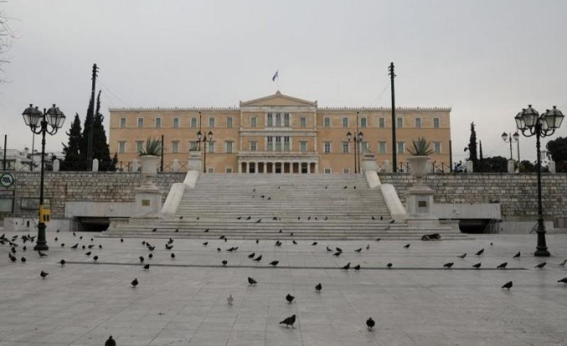 syntagma sq