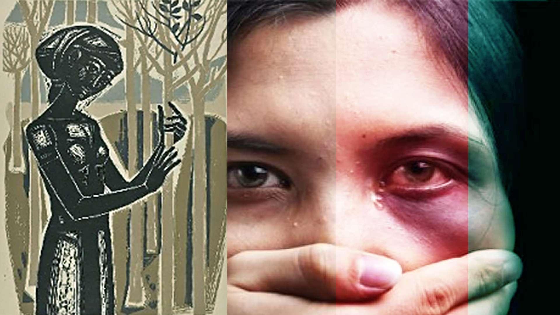 Κοινωνικοί αγώνες γυναίκας & σεξουαλική παρενόχληση