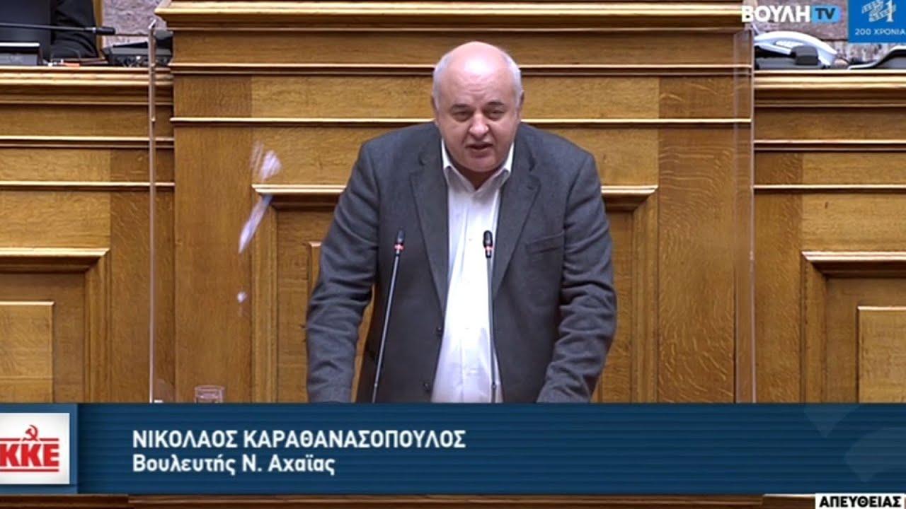 Ν. Καραθανασόπουλος για την επέκταση της Αιγιαλίτιδας Ζώνης