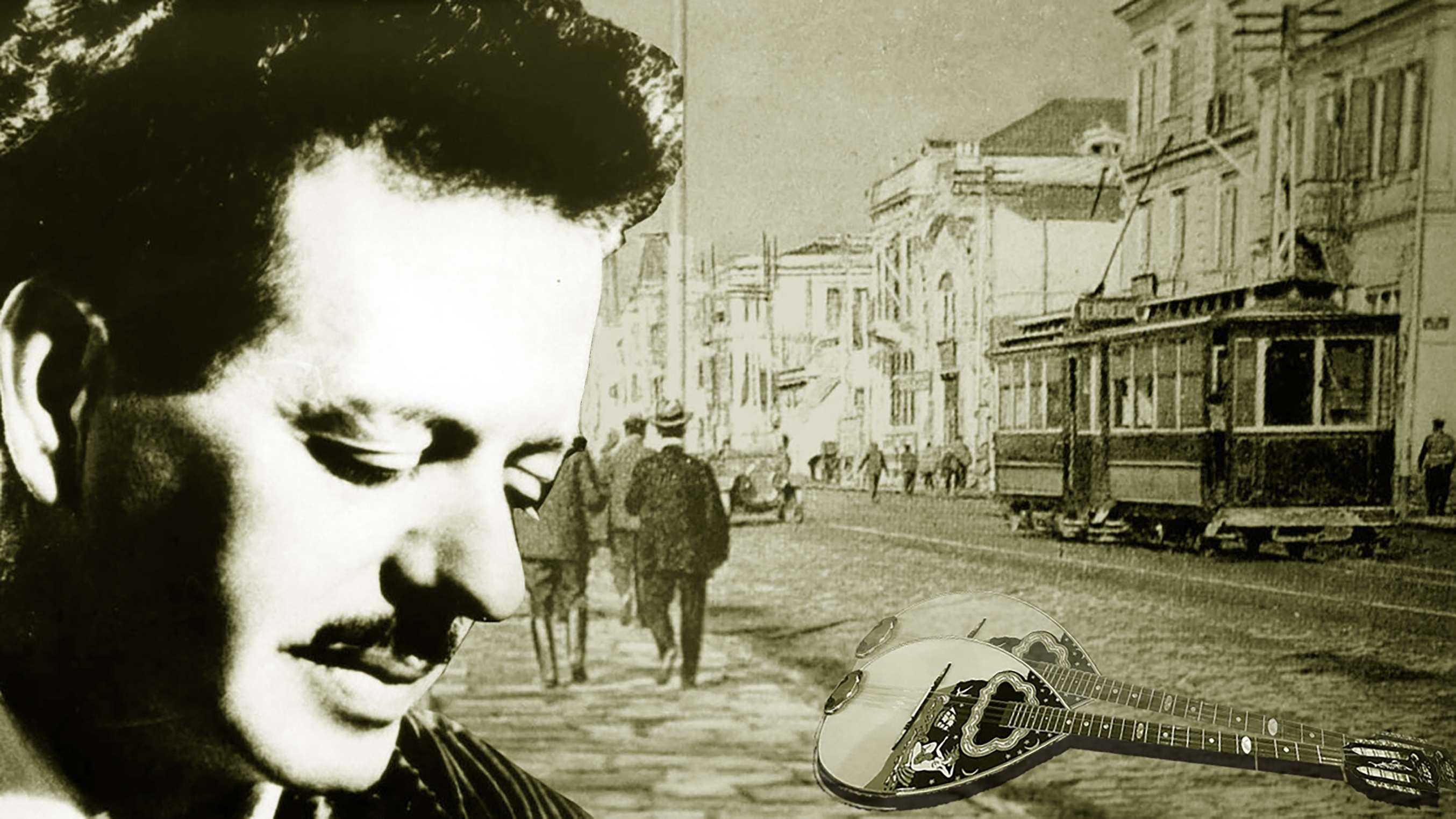 Βασίλης Τσιτσάνης Vasilis Tsitsanis