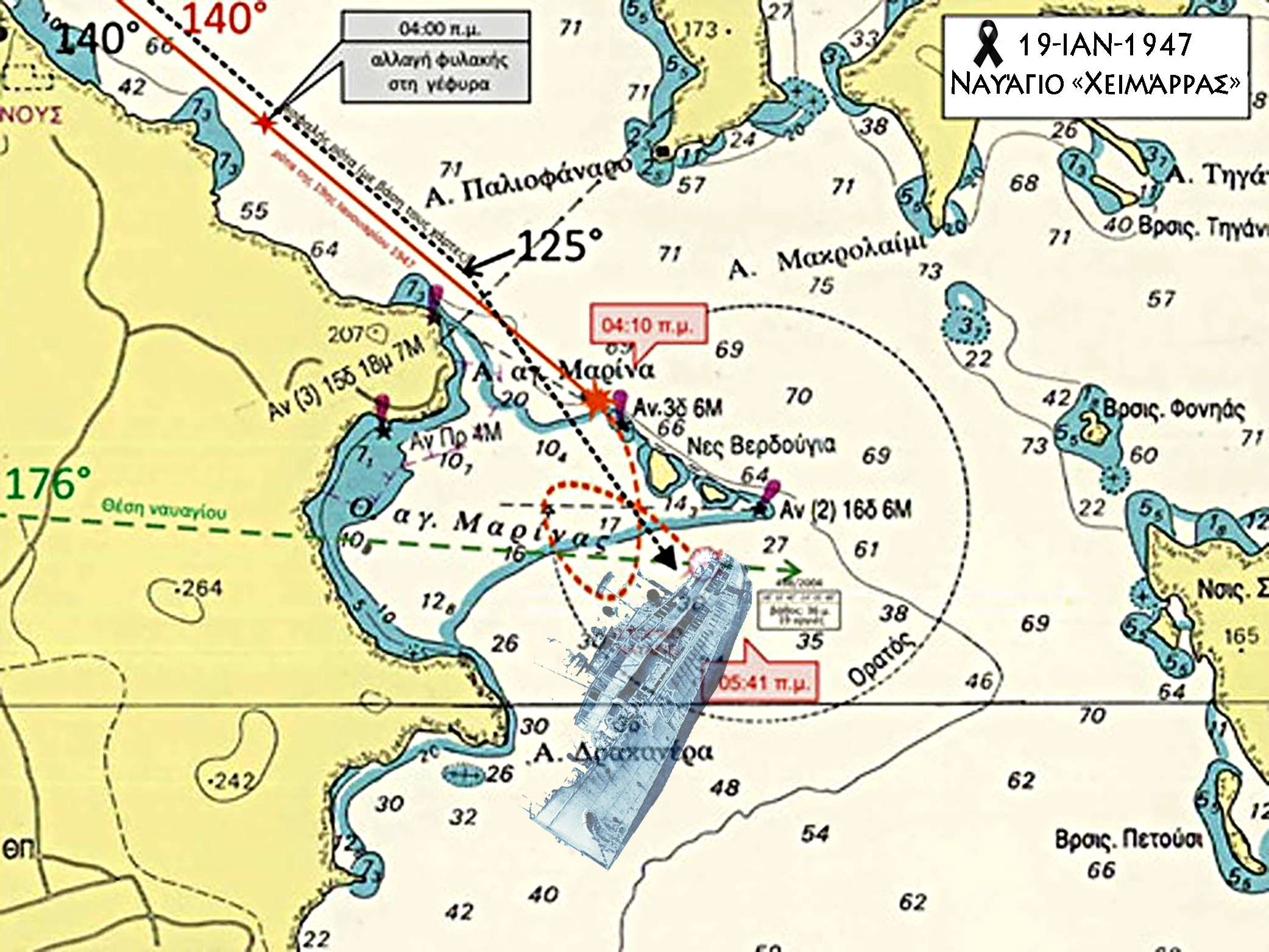 Χειμάρρα ναυάγιο Χάρτης