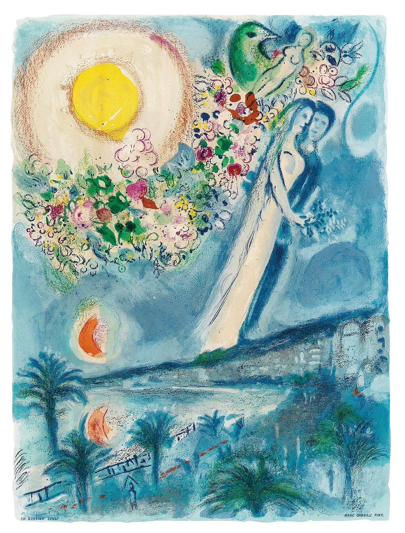 Marc Chagall Fiancés dans le ciel de Nice 1967