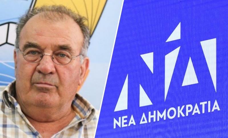 Η ΝΔ αναστέλλει την κομματική ιδιότητα του Αριστείδη Αδαμόπουλου μετά την καταγγελία της Σοφίας Μπεκατώρου