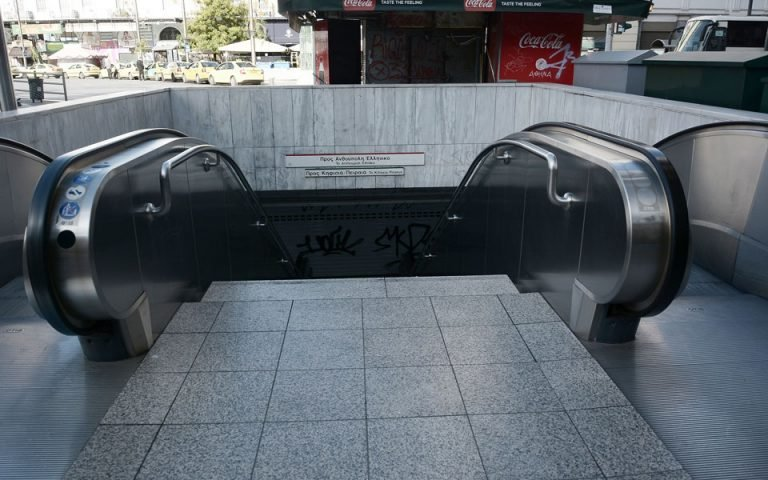 metro ksylodarmos