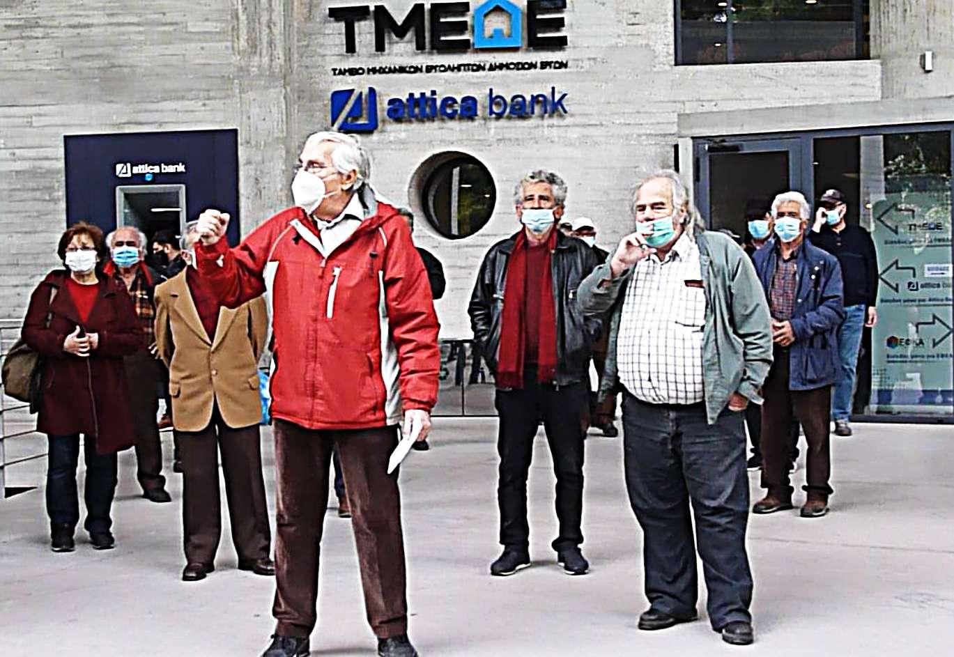 «Καταδρομική» διαμαρτυρία μαχόμενων συνταξιούχων