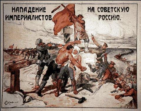 Έκκληση Λένιν στον Κόκκινο Στρατό В.И. Ульянов Ленин Обращение к Красной Армии