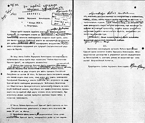 Διάταγμα για τη δημιουργία του Κόκκινου Στρατού των Εργατών και των Αγροτών V.I. Λένιν 1918