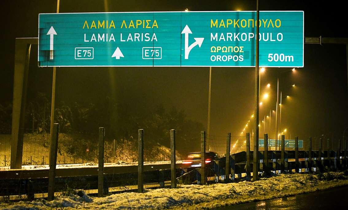 ΕΟ Αθηνών Λαμίας Χιόνι κλειστή Μήδεια