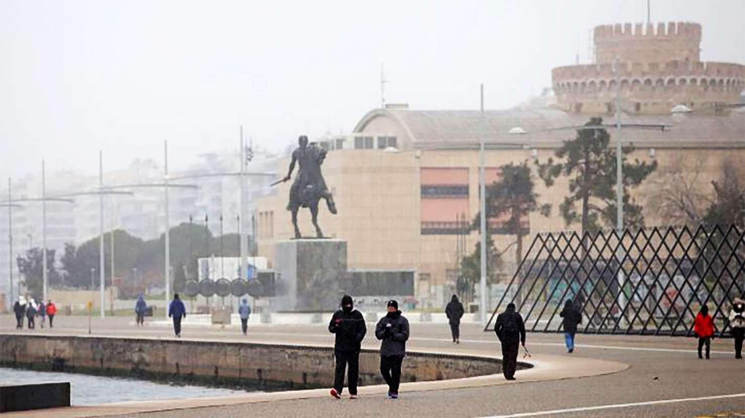 ''Μήδεια'' Θεσσαλονίκη