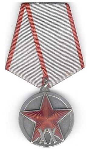 Μετάλλιο «ΧΧ Χρόνια των Εργατών και του Κόκκινου Στρατού»