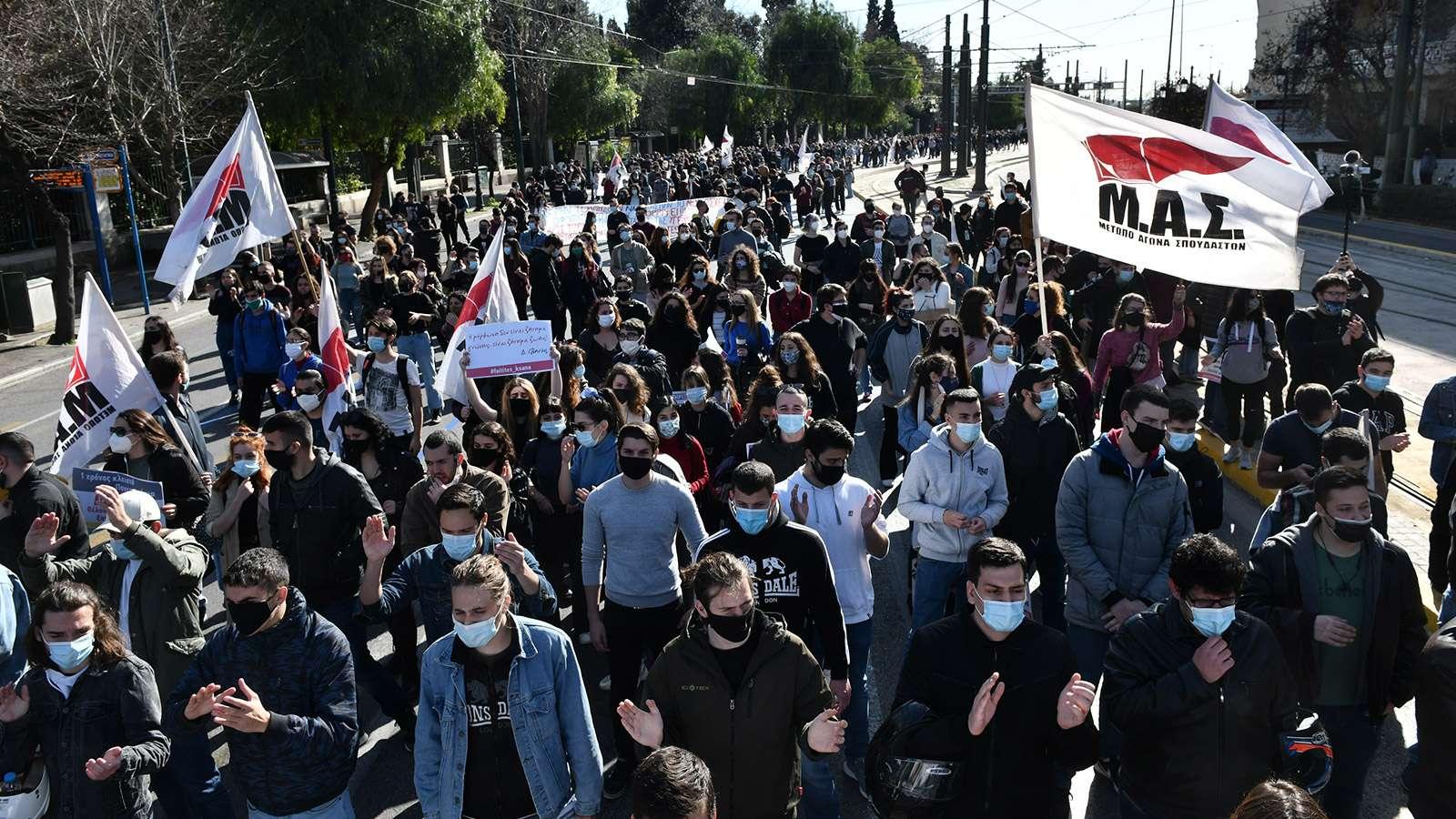 Πανεκπαιδευτικό Συλλαλητήριο Αθήνα Σύνταγμα 10 Φεβ 2021