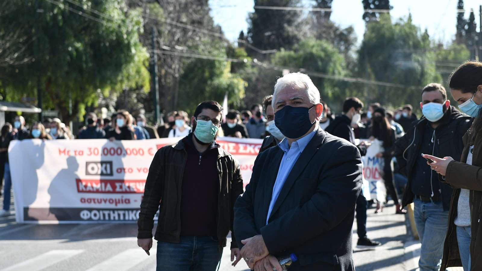 Πανεκπαιδευτικό Συλλαλητήριο Αθήνα Σύνταγμα 10-Φεβ-2021 Βουλευτές ΚΚΕ