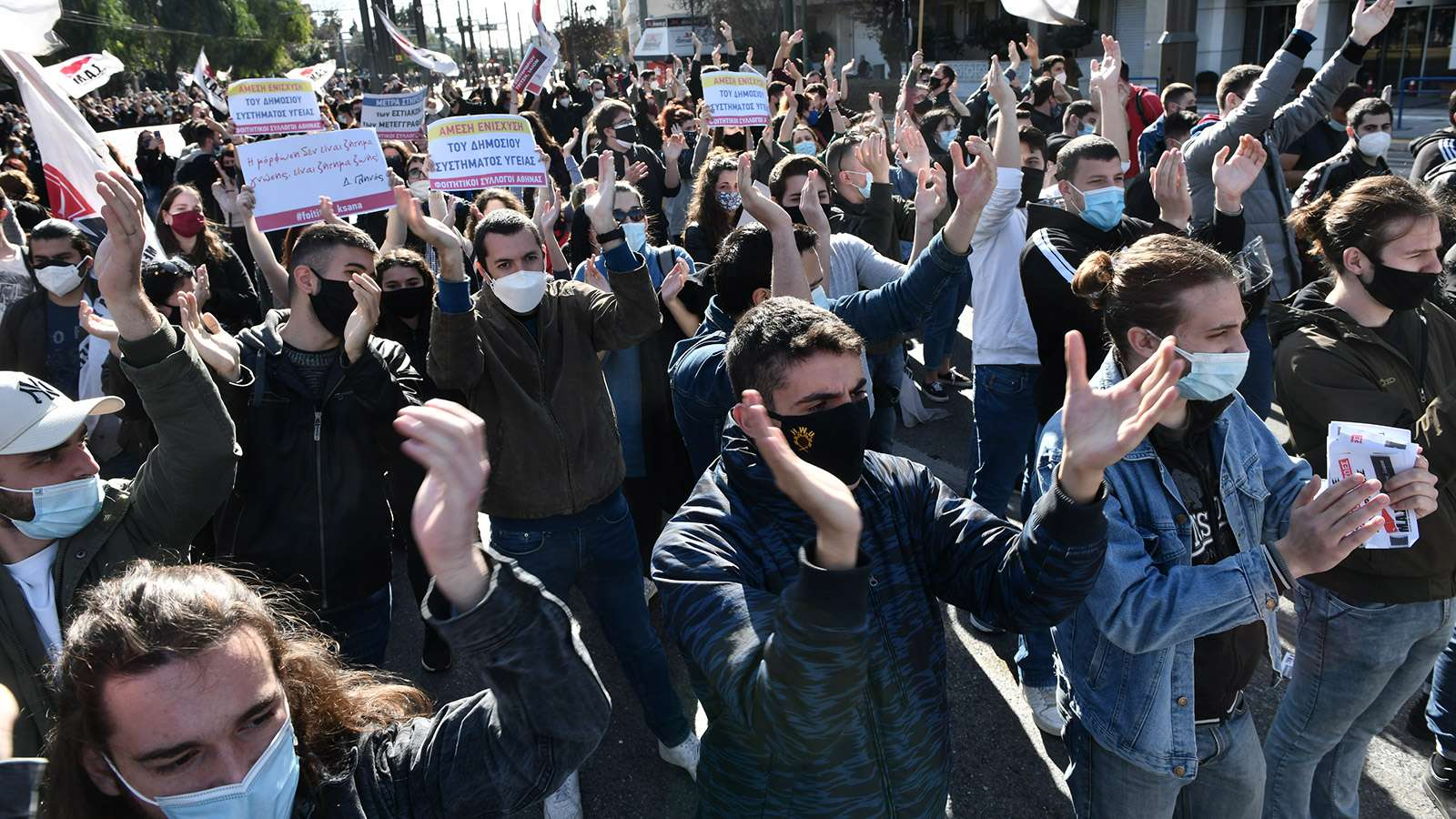 Συλλαλητήριο Αθήνα Σύνταγμα 10 Φεβ 2021