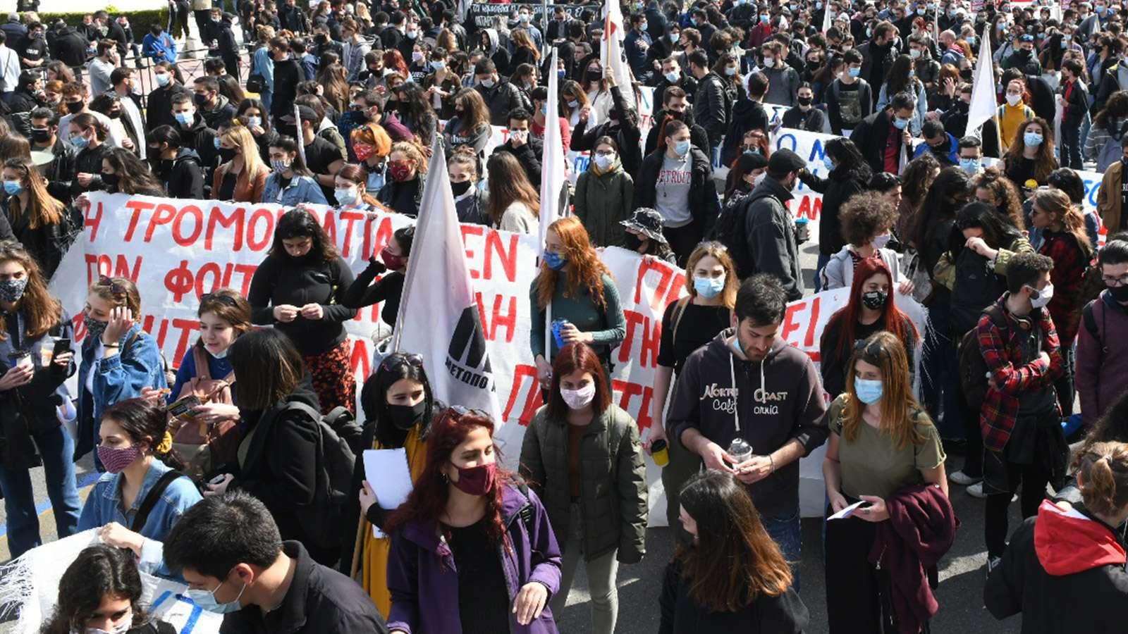 Φοιτητές Πορεία ΦΣ 25 Φεβ 2021