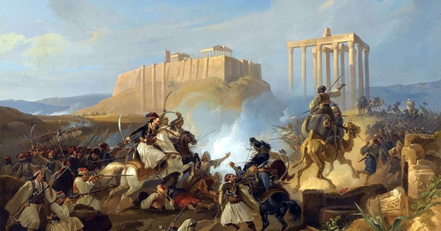 1821 Ακρόπολη
