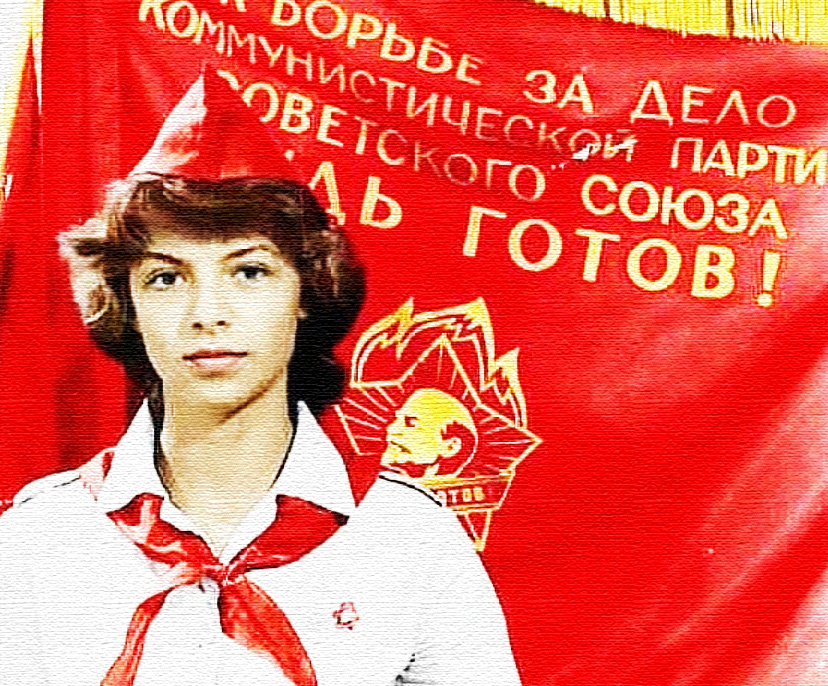 CCCP Παιδιά