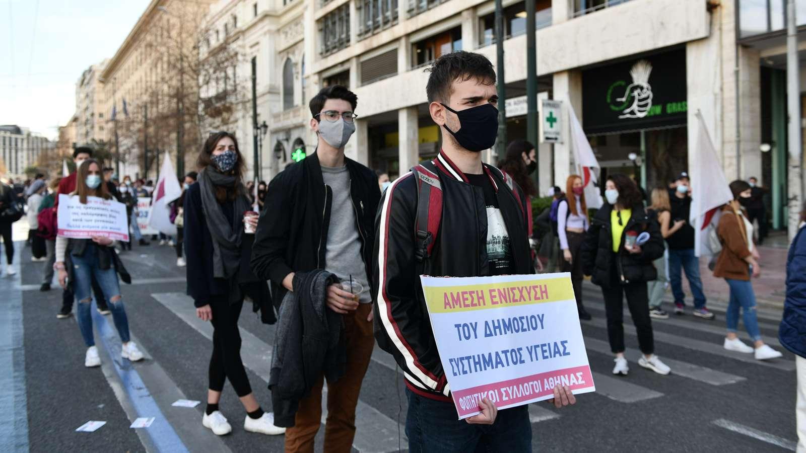 Συλλαλητήρια κατά του νομοσχεδίου της καταστολής και των φραγμών