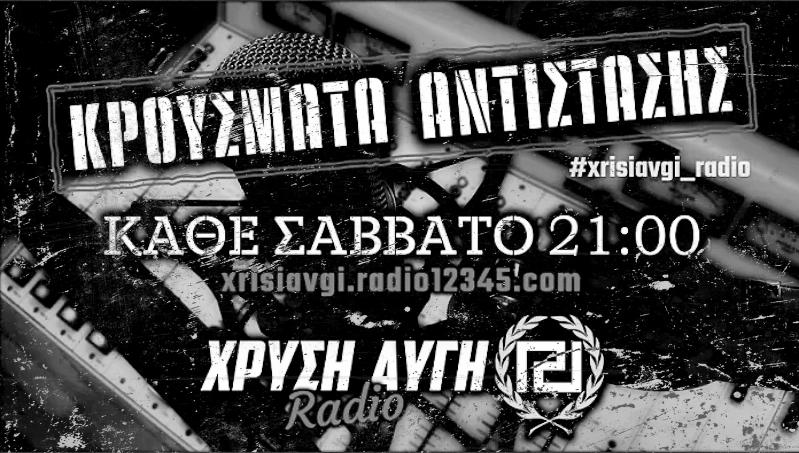 fasistes radio