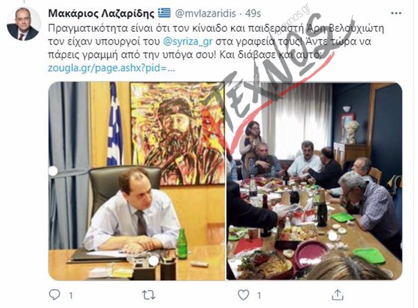 Φασιστόμουτρο! Βουλευτής της ΝΔ και στενός συνεργάτης του Κ. Μητσοτάκη σε χυδαίο παραλήρημα ενάντια στον Άρη Βελουχιώτη