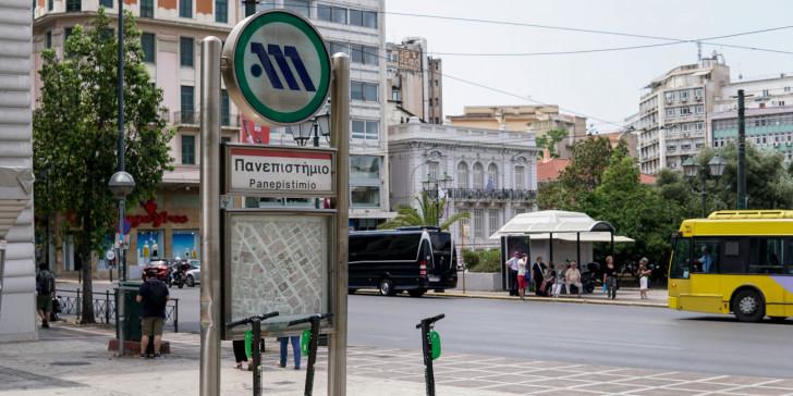 metro panepisthmio