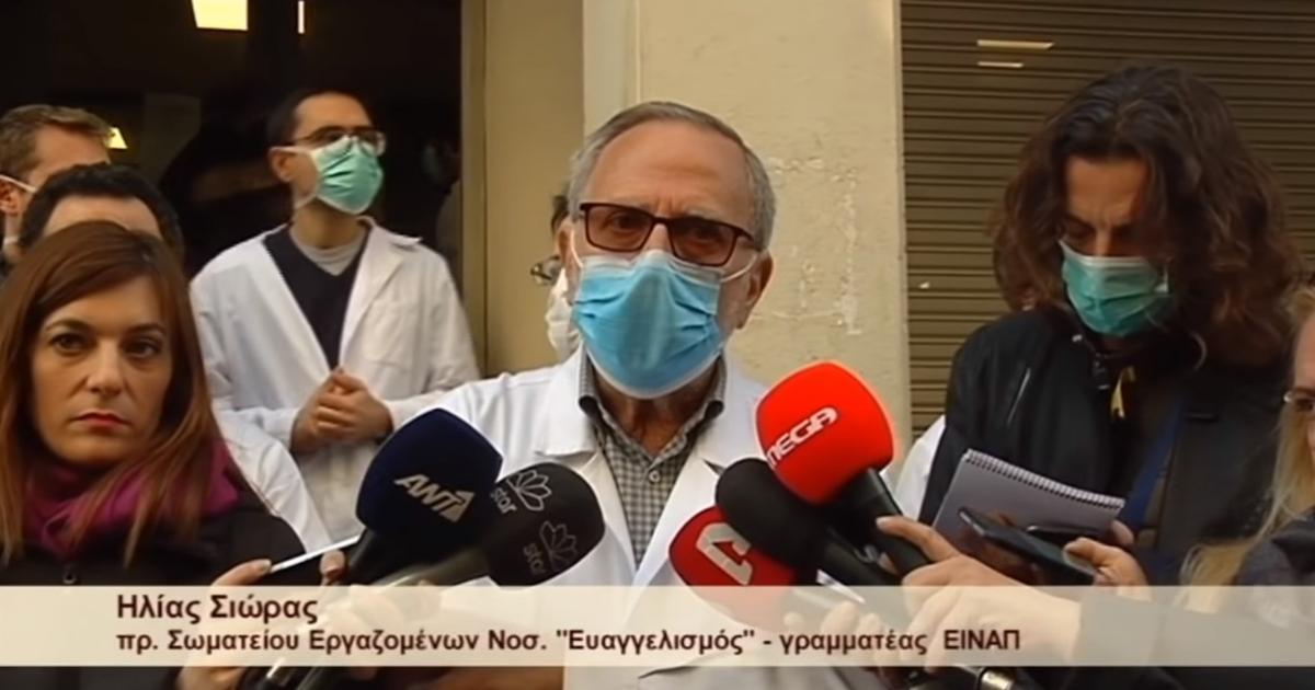 Ηλίας Σιώρας: Ένας χρόνος από την έναρξη της πανδημίας