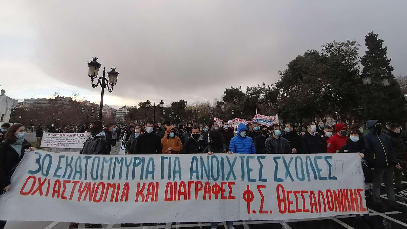thessaloniki fitites1