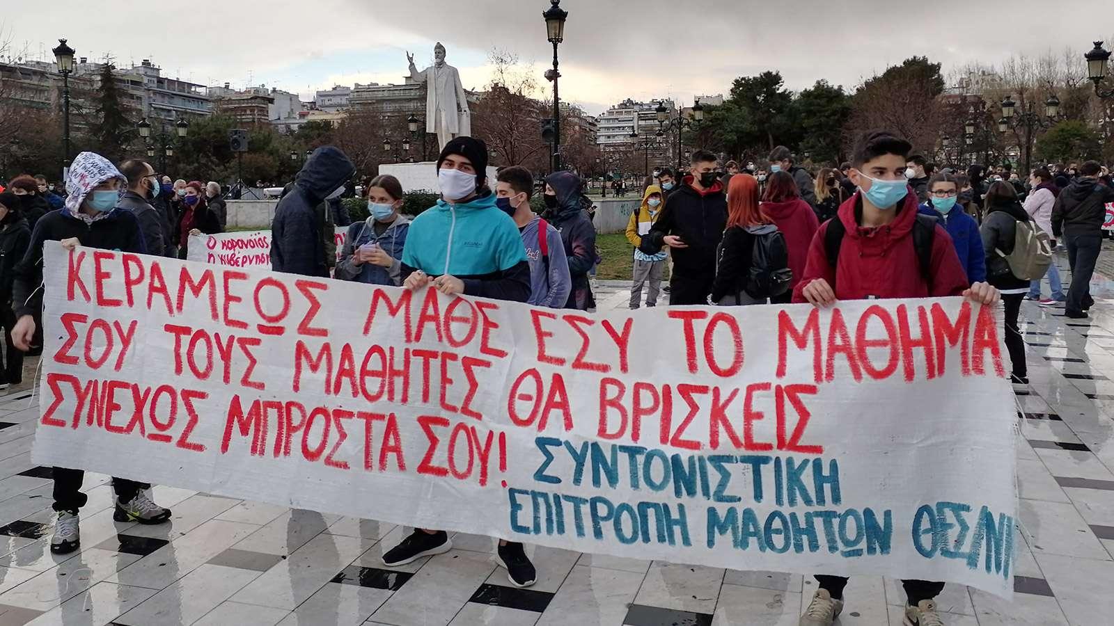thessaloniki fitites2