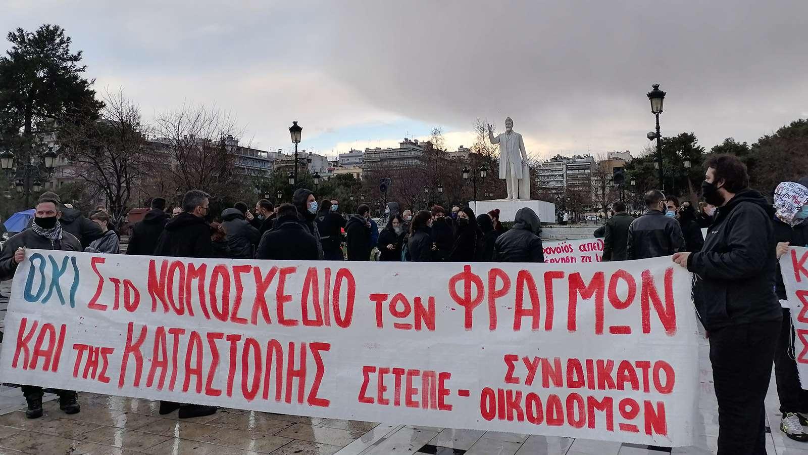 thessaloniki fitites3