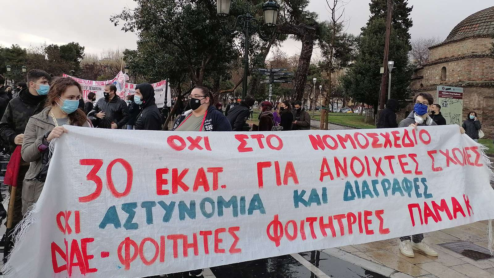 thessaloniki fitites4
