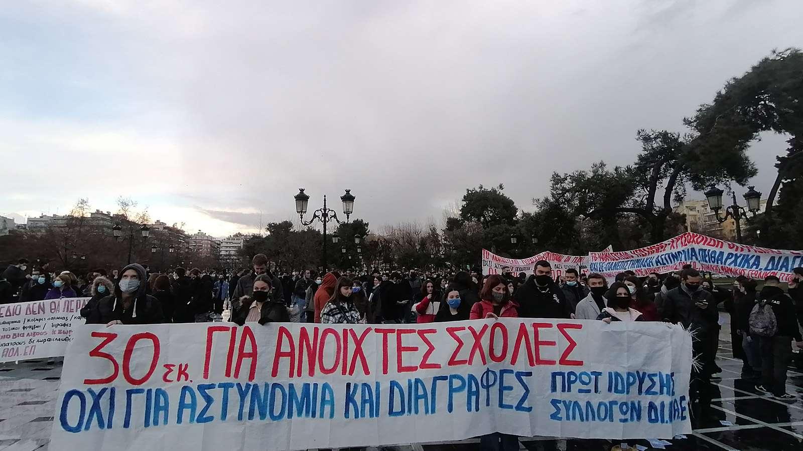 thessaloniki fitites5