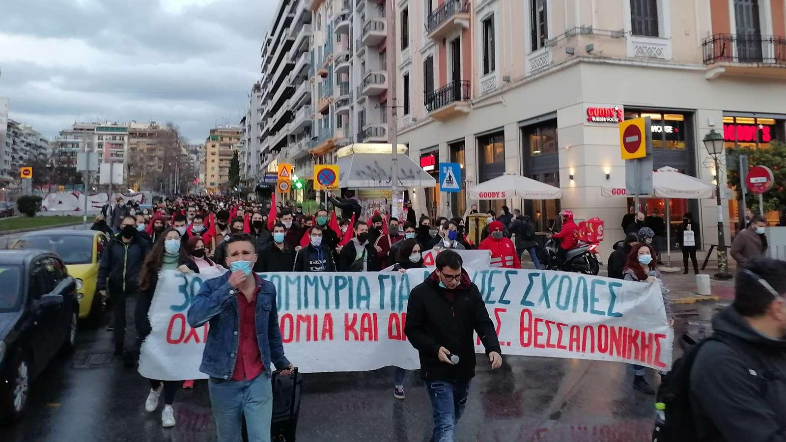 thessaloniki fitites6