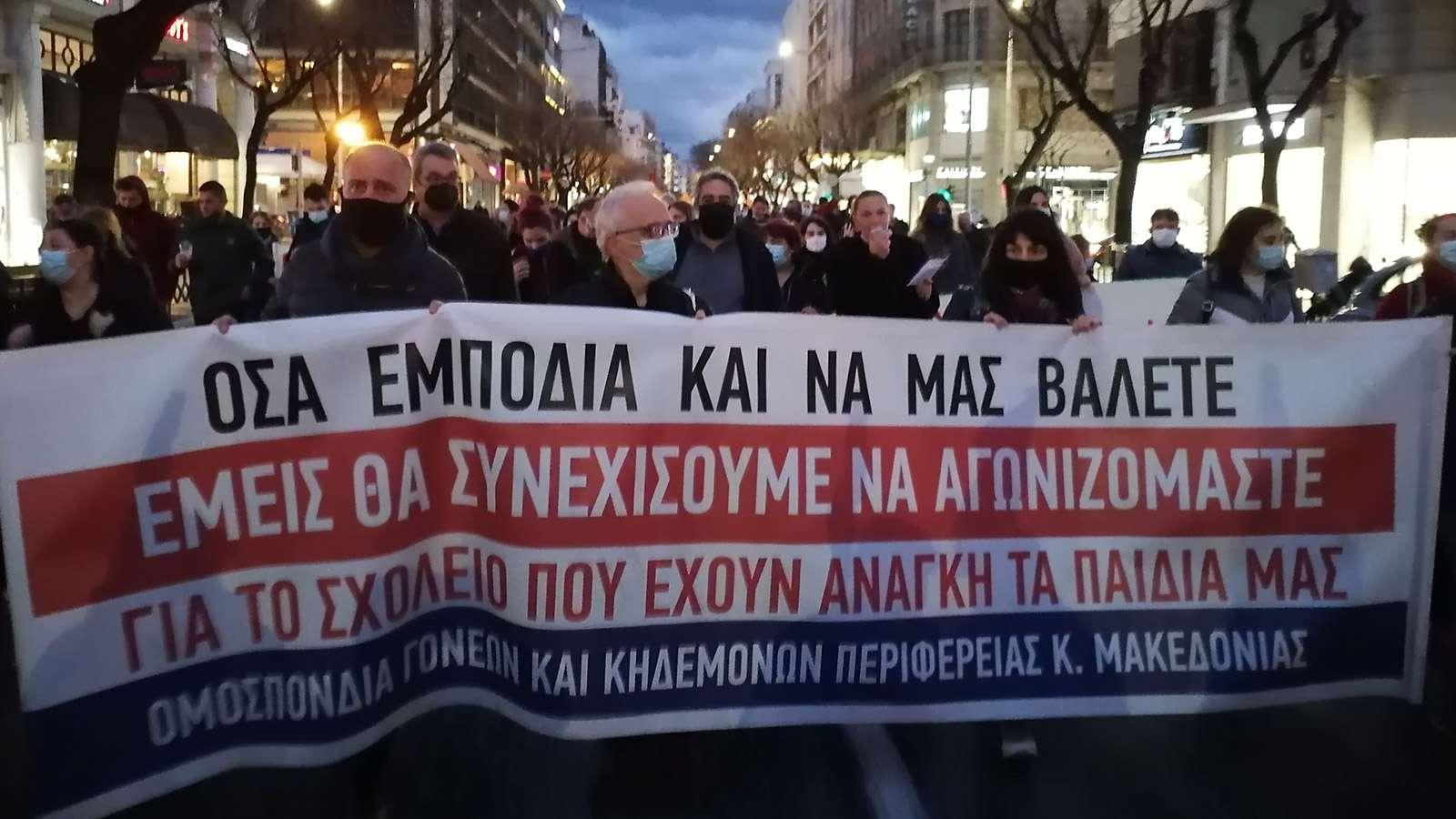 thessaloniki fitites7