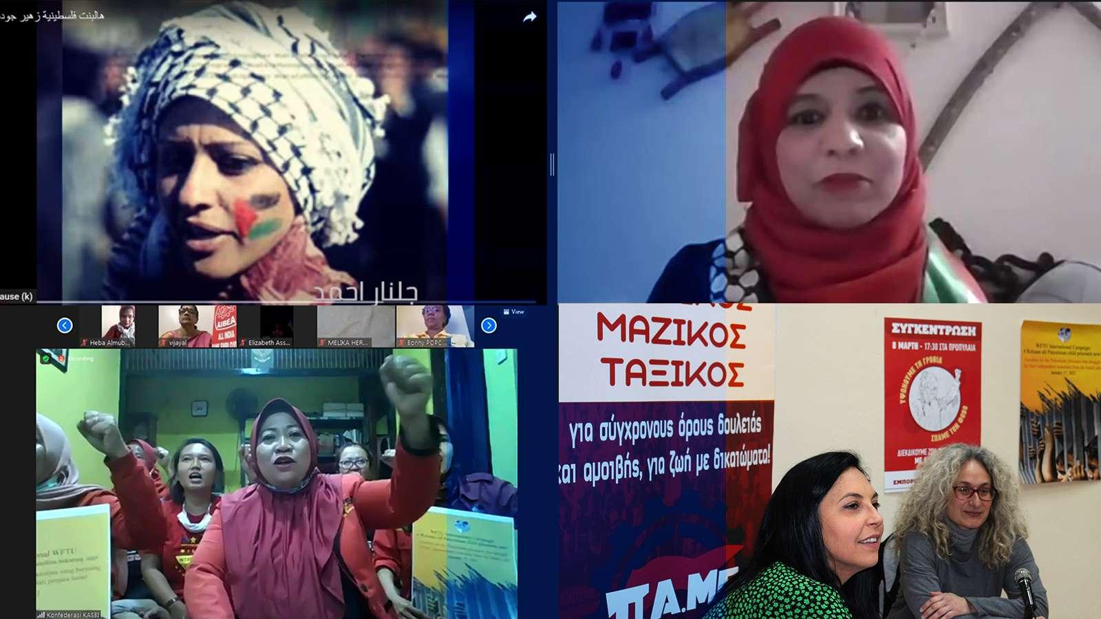 Διεθνές Σεμινάριο της ΠΣΟ για τη Μέρα της Γυναίκας