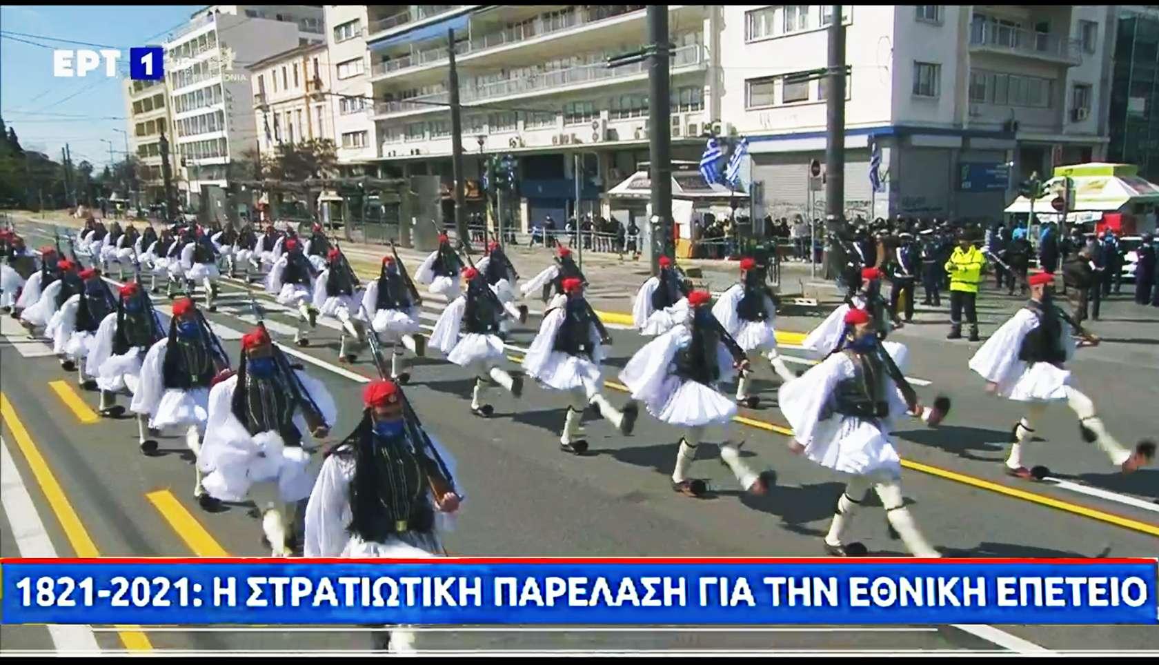 Δοξάστε τη Νέα Αρετή των Ελλήνων