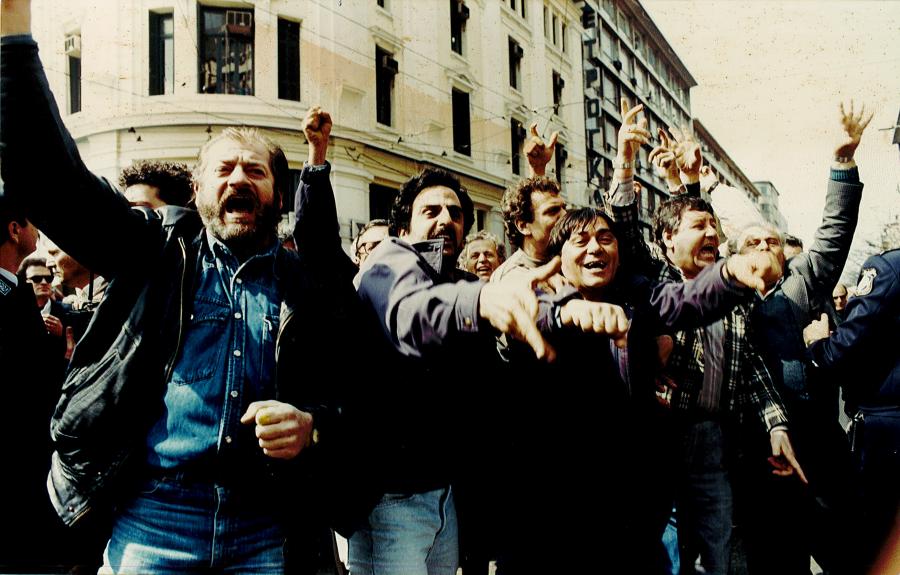 ΕΑΣ Κινητοποιήσεις πορεία 1992