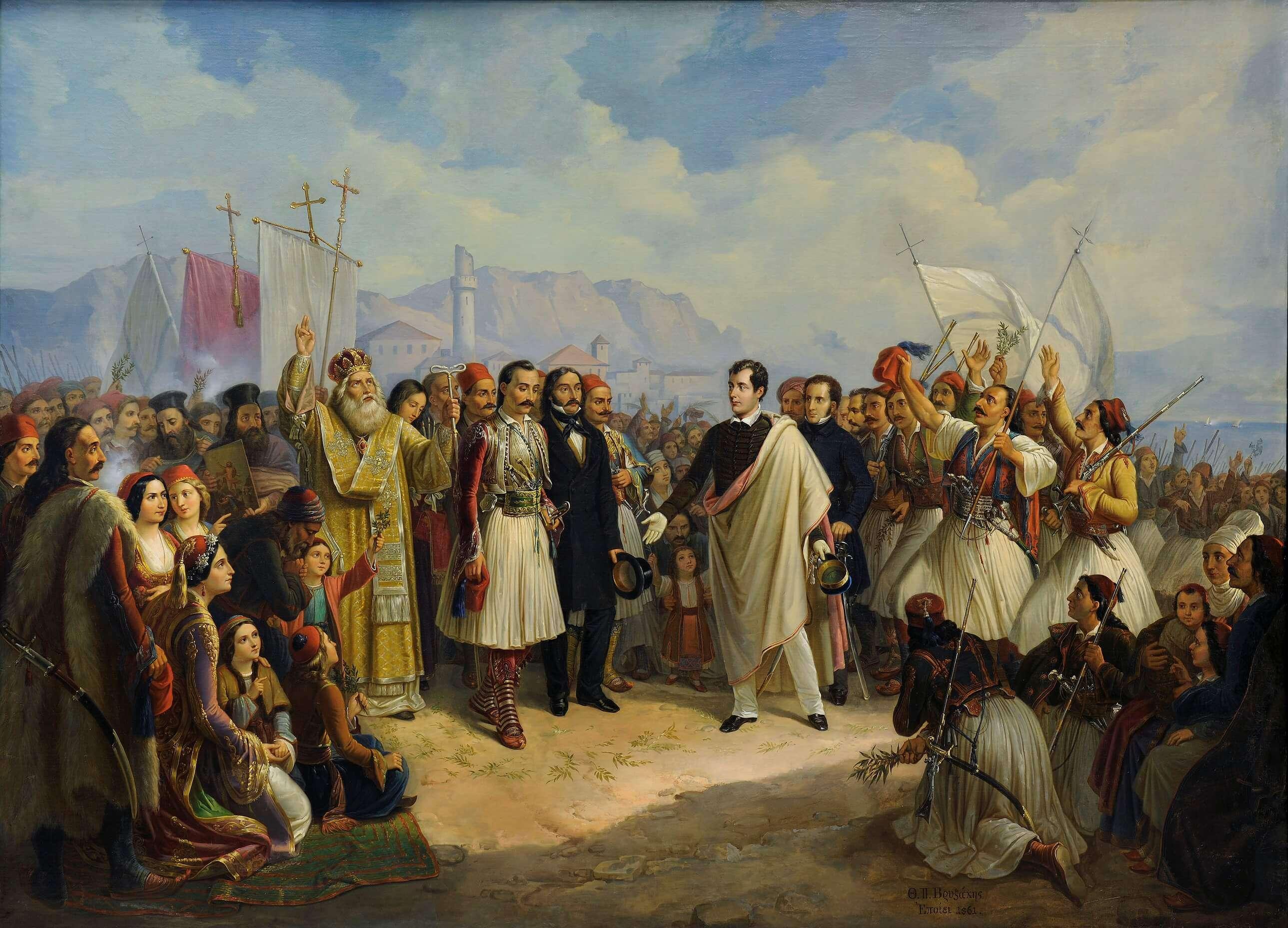 υποδοχή του Λόρδου Βύρωνα στο Μεσολόγγι