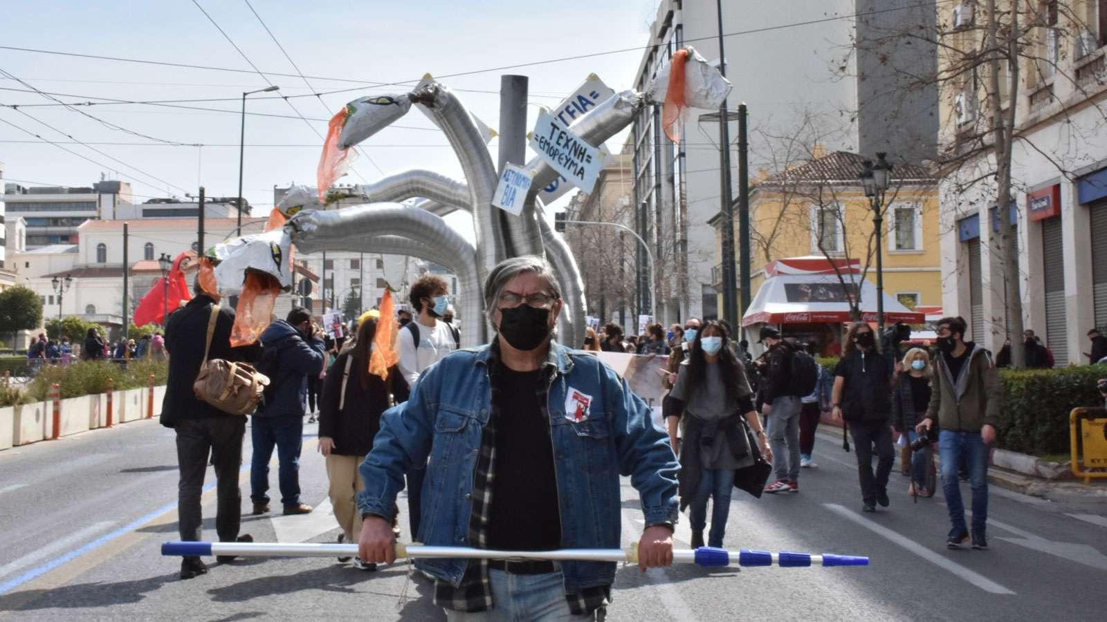 Καλλιτέχνες #artattack Αθήνα