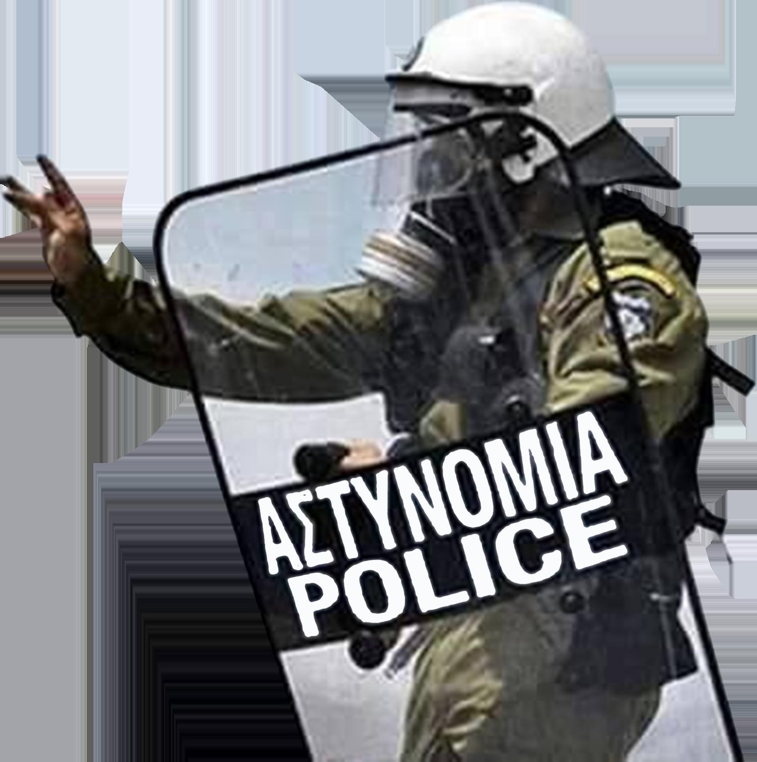 ΜΑΤ ΜΕΑ για μια Ελλάδα Νέα