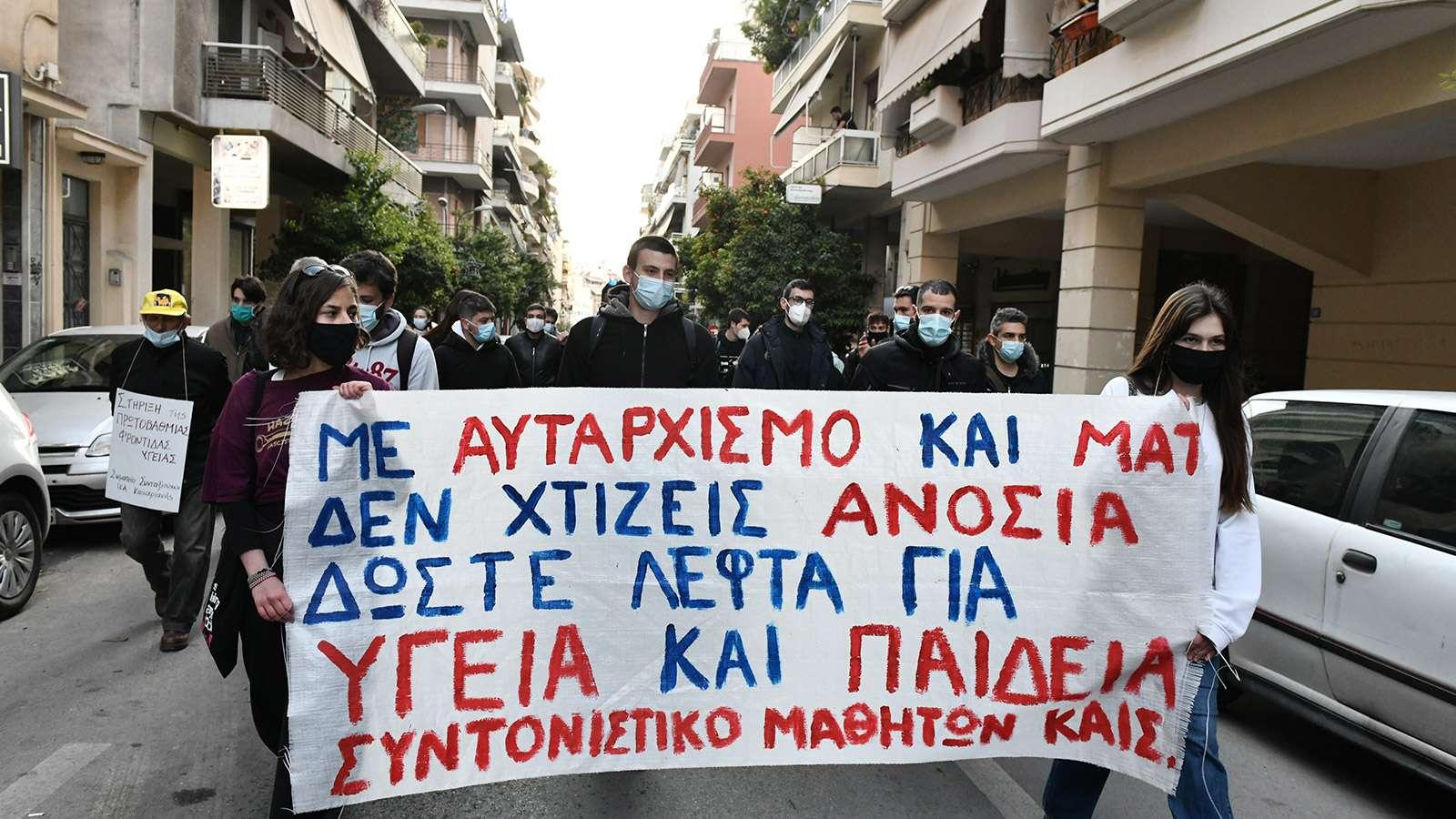 Μαζική συγκέντρωση για την υγεία «Λαϊκό» Νοσοκομείο μετά από πορεία