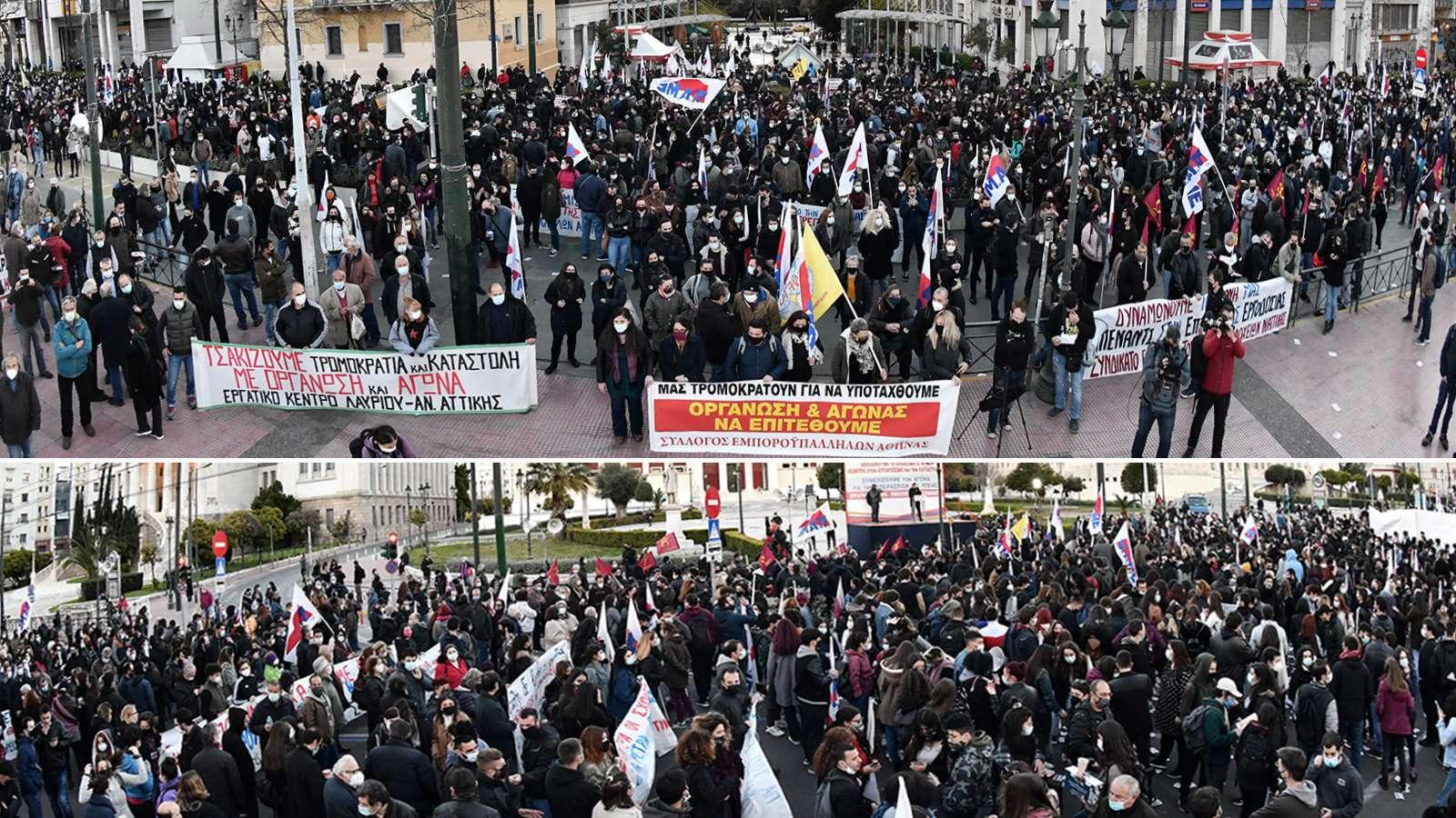 διαδήλωση του λαού για υγεία και δικαιώματα κόντρα στον αυταρχισμό