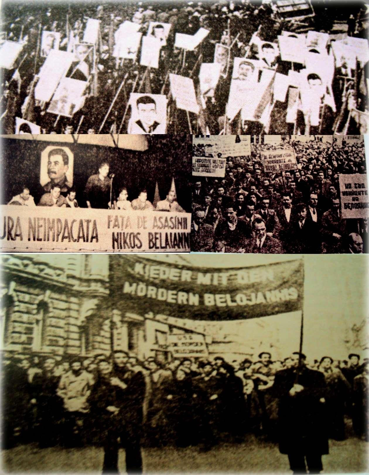 Μπελογιάννης διαδηλώσεις