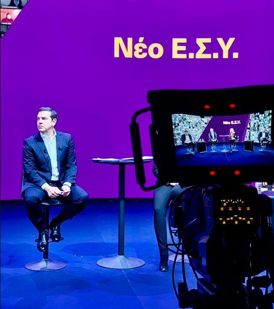 ΣΥΡΙΖΑ «Νέο ΕΣΥ» tsipras 1