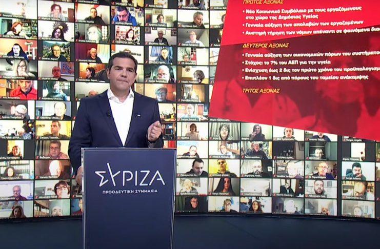 ΣΥΡΙΖΑ «Νέο ΕΣΥ» tsipras