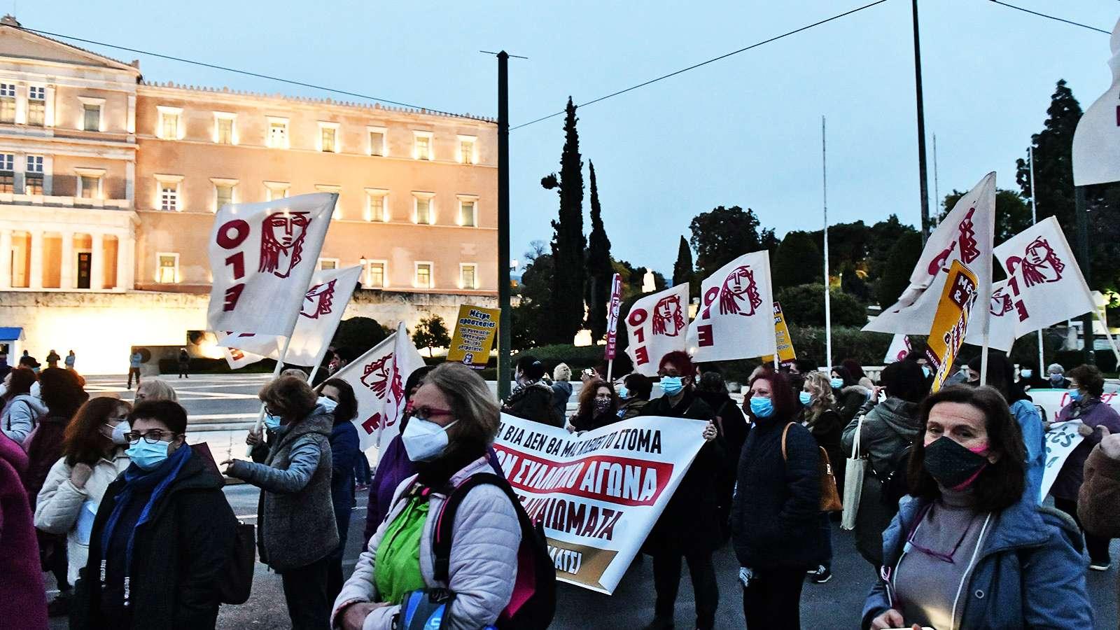 Συγκέντρωση Αθήνα 8 Μάρτη 2021 μήνυμα καταδίκης της τρομοκρατίας καταστολής επίθεσης σε υγεία δικαιώματα