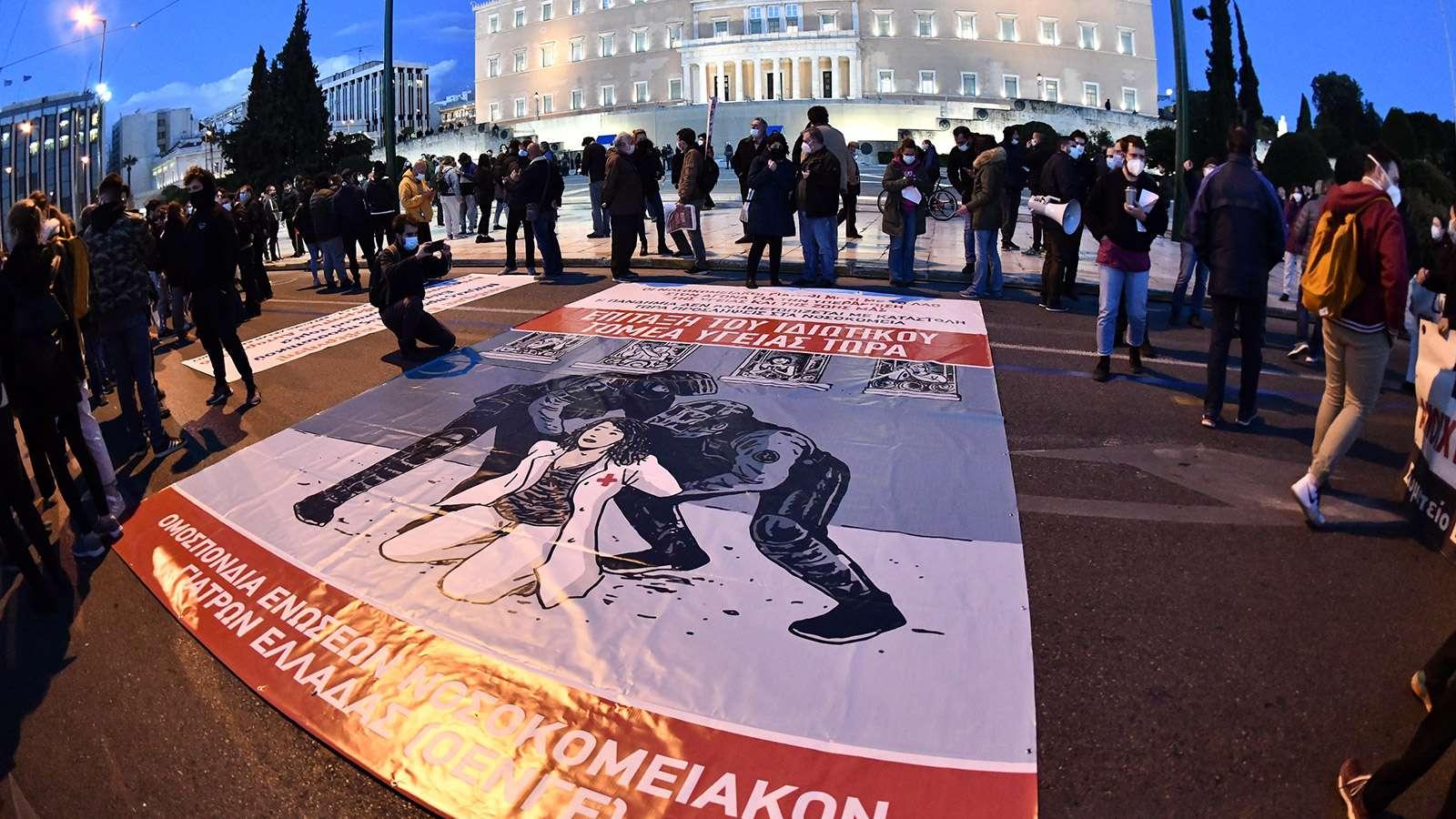 Συλλαλητήριο Σύνταγμα ΟΕΓΝΕ