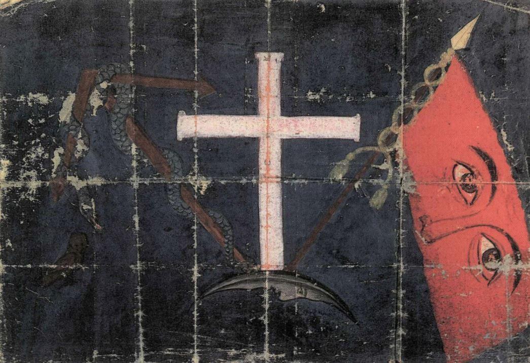 1821 Ελευθερία ή Θάνατος
