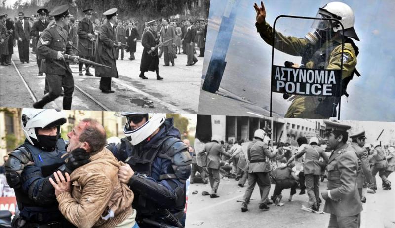 Αστυνομική βία: Σύμφυτη με την εξουσία του κεφαλαίου