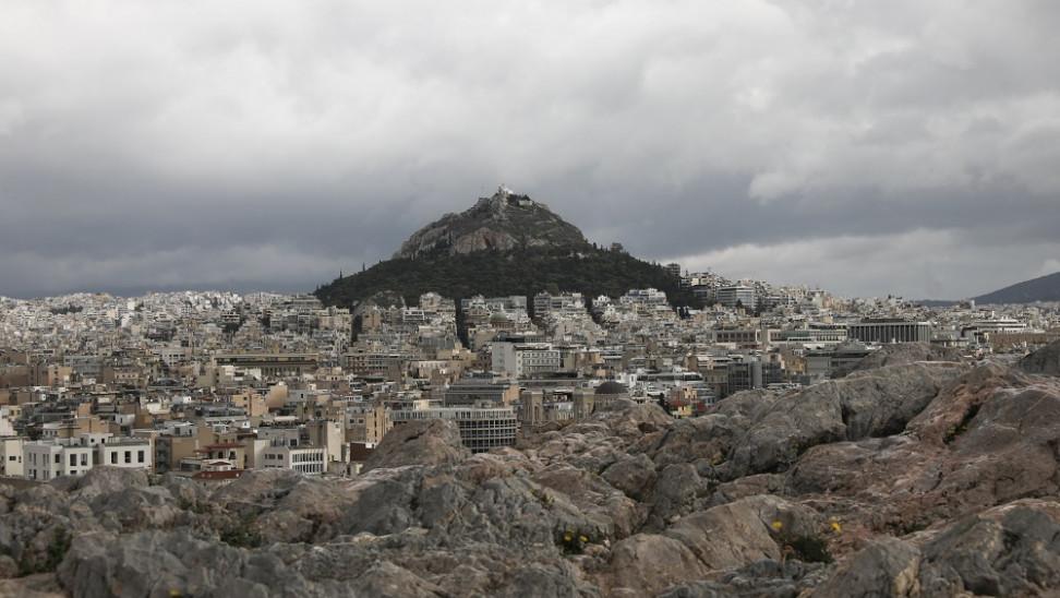 athina panoramiki