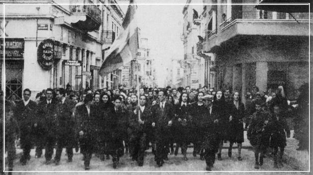 diadilosi 1942
